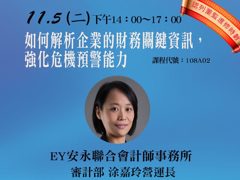 商品-涂嘉玲 (2)