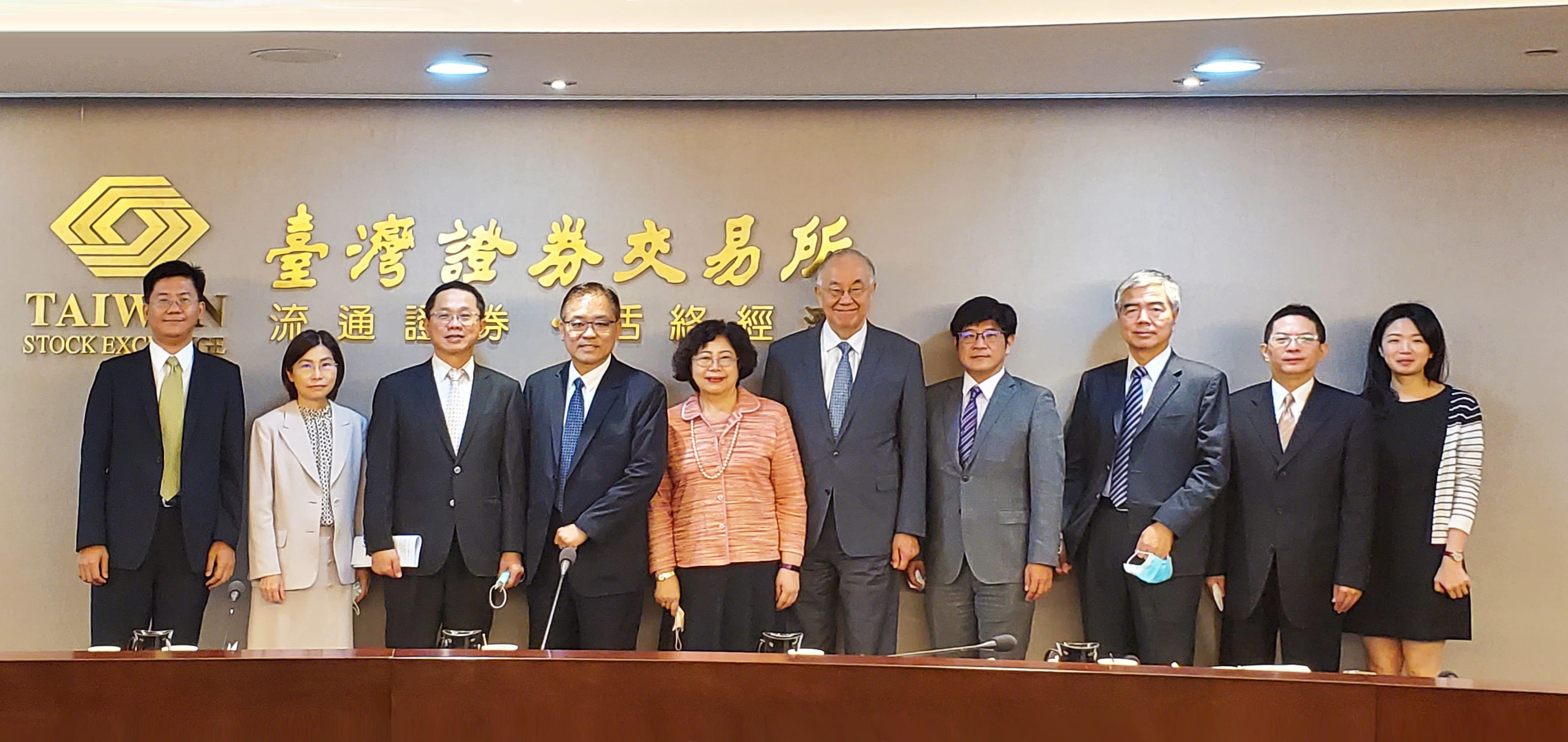 中華獨立董事協會拜訪證交所 (1)