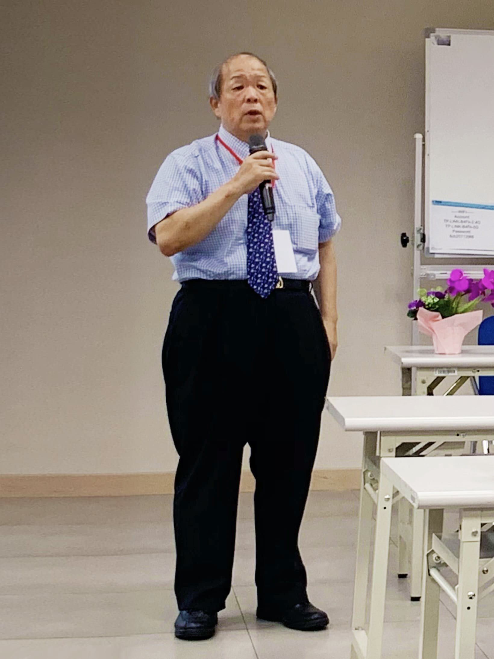 1090903黃顯華-獨董協會授課(1)